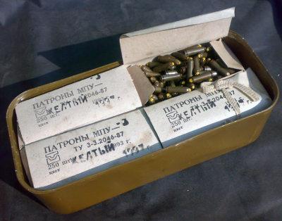 Дюбель-гвозди для монтажного пистолета в Львове.